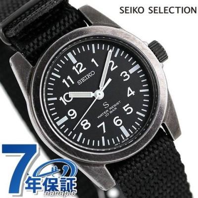 セイコー 流通限定モデル SUS 復刻モデル nano・universe メンズ 腕時計 SCXP159 SEIKO ブラック