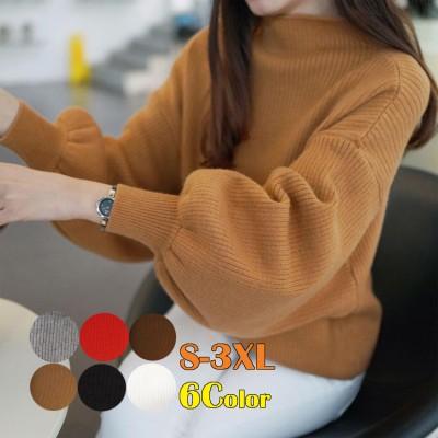大好評御礼のベーシックニット!毎日着たい ニット セーター レディース バルーン袖  ハイネック ゆったり 長袖 セーター なめらか&美シルエットの極上質感ニット!