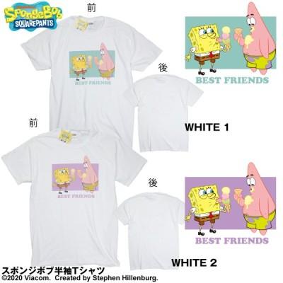 スポンジボブ 服 Tシャツ キャラクター ティシャツ メンズ レディース キッズ SPONGEBOB BEST FRIENDS WITH ICE 大きいサイズ