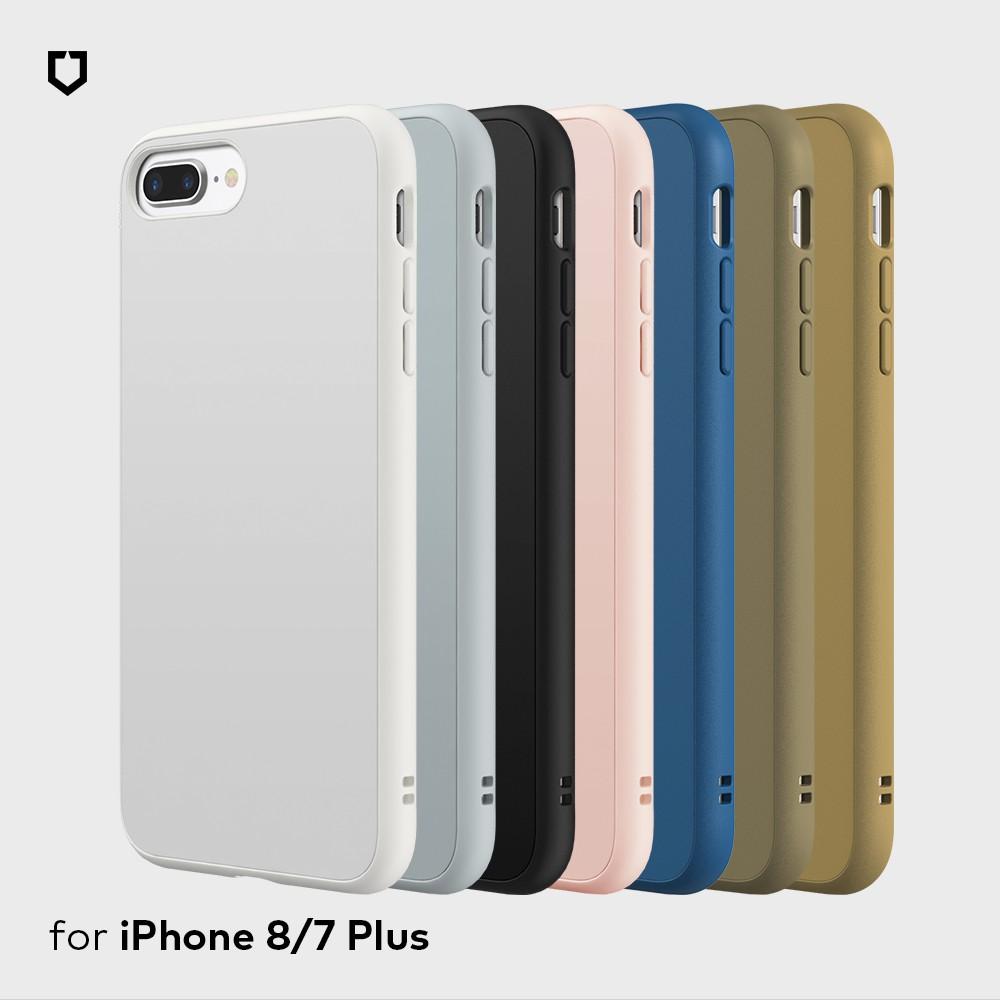 犀牛盾 適用iPhone 8 Plus/7 Plus SolidSuit經典素面防摔背蓋手機殼(6色)