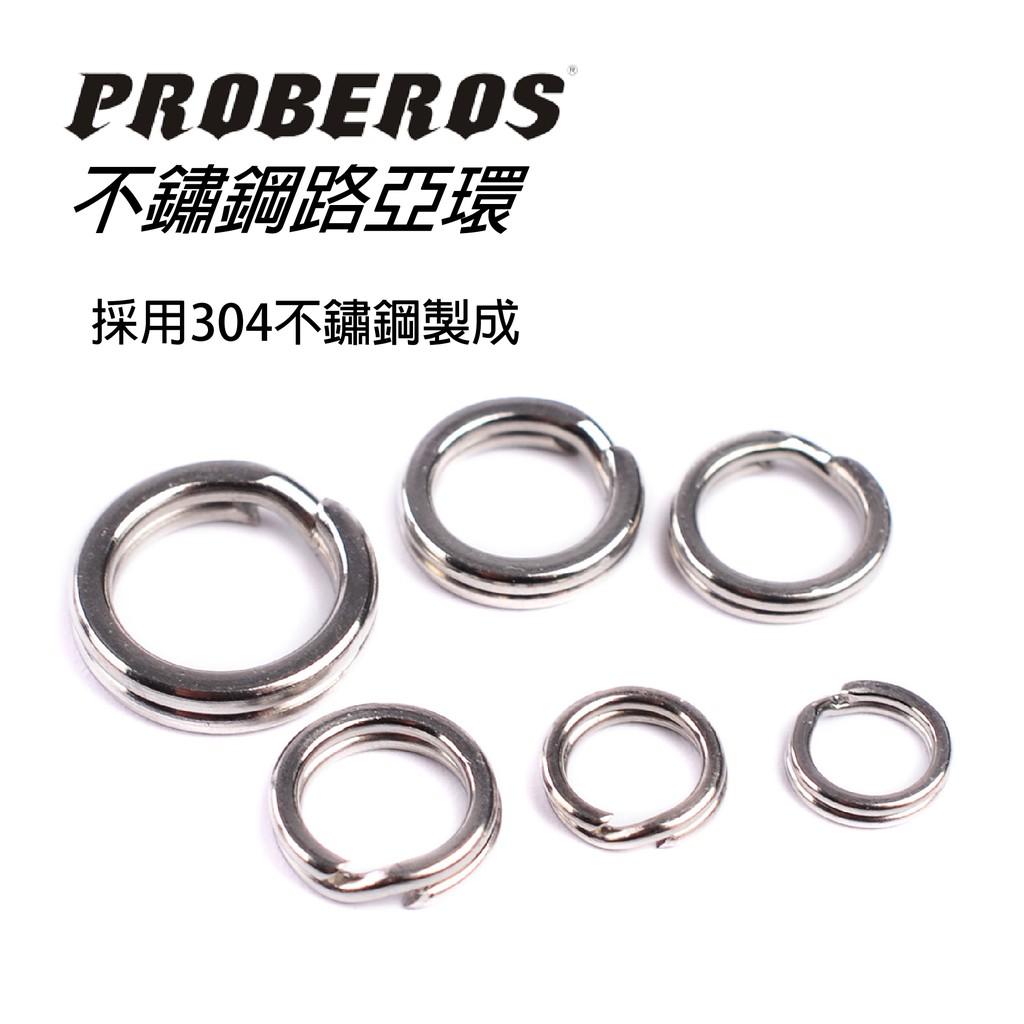 【獵漁人】不鏽鋼強力雙圈路亞環-100入