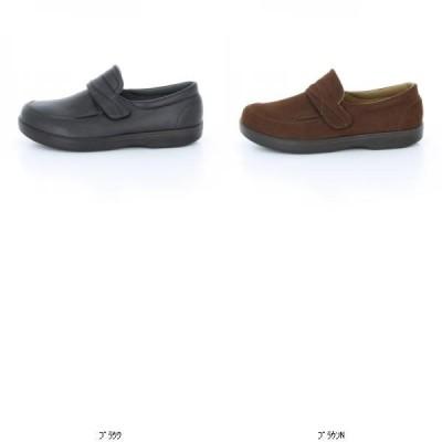 ムーンスター ラクラク M001 1231386 靴 シューズ 介護靴 大人用