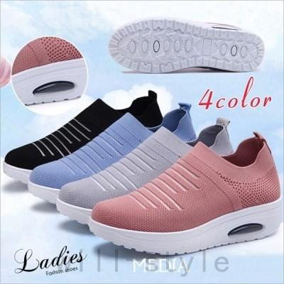 スニーカーコンフォートシューズシューズレディース運動カジュアルシューズ歩きやすい靴レディース靴カジュアルシューズおしゃれ