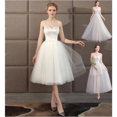 二次会ウエディングドレスオードリーミモレドレス結婚式ベール付き二次会花嫁ウェディングドレス3タイプミニドレスミモレ丈
