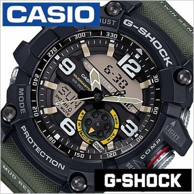 カシオ 腕時計 G ショックマッドマスター時計 CASIO GSHOCKMUDMASTER