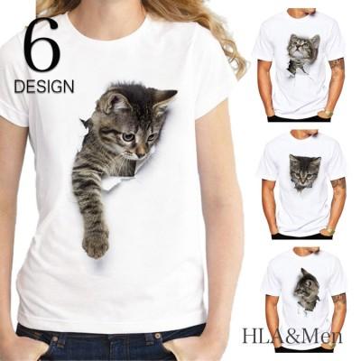Tシャツ 半袖 クルーネック トリックアート 猫 ラウンドネック カットソー メンズ 3Dアート 立体的 プリントTシャツ イラスト おもしろプリント