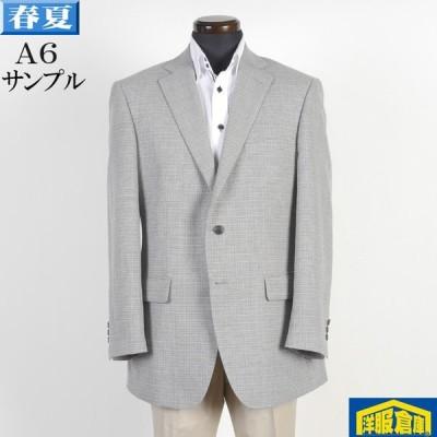 A6 テーラード ジャケット メンズウール&麻&絹等 ライトグレー織り柄 6000 SJ7005