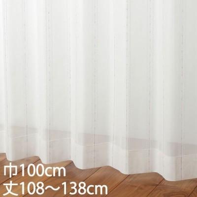 レースカーテン UVカット | カーテン レース アイボリー ウォッシャブル UVカット 巾100×丈108〜138cm TD9533 KEYUCA ケユカ