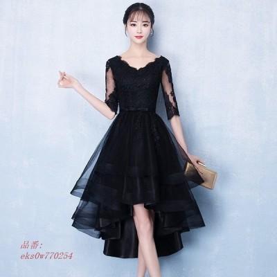 ドレス ロング丈 チュール 結婚式 刺繍 小さいサイズ 韓国パーティードレス ワンピースドレス フィッシュテール スカート ブラック フレア