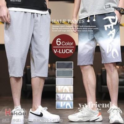 ショートパンツ メンズ ジャージ 下 パンツ ズボン 大きいサイズ ハーフパンツ チノパン 短パン 半パン ゴルフ サーフ系