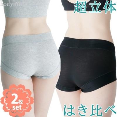 超立体ショーツ2枚セット スーピマコットン&テンセル素材はき比べ 丈が選べる福袋 女性用パンツ 下着 肌着 インナー