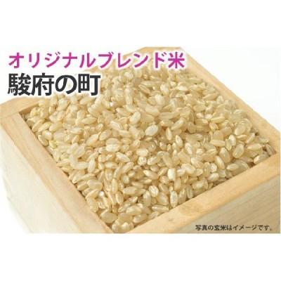 駿府の町【玄米1kg】