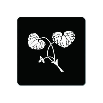 家紋シール 白紋黒地 花付き二葉葵 4cm x 4cm 4枚セット KS44-0309W