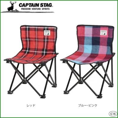 送料無料 CAPTAIN STAG キャプテンスタッグ 起毛コンパクトチェア ブルー・ピンク・UC-1630|b03