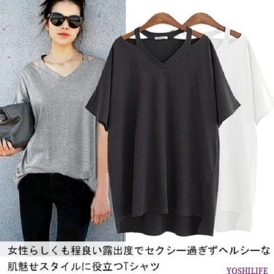 半袖Tシャツ ゆるTシャツ チュニック カットソー 春トップス レディース Vネック ゆったり 着やせ 体型カバー 大きいサイズ 21春新作
