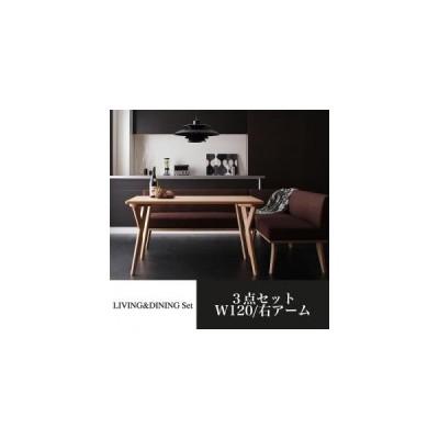 モダンデザインリビングダイニングセット ARX アークス 3点セット 食卓セット テーブルソファセット ダイニングテーブルセット  040600812