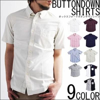 【VINTAGE EL】オックスフォード ボタンダウン シャツ 半袖シャツ 無地シャツ OX メンズ カジュアルシャツ
