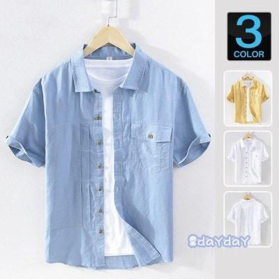 無地シャツ サマー カジュアルシャツ 白シャツ メンズ 半袖シャツ 通勤 夏 お兄系 リネンシャツ