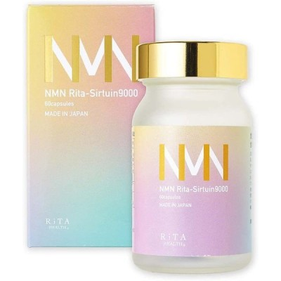 リタヘルス NMN サプリメント NMN Rita-Sirtuin9000 9000mg 60粒 高配合 1日300mg 高純度99% 日本製 国内工
