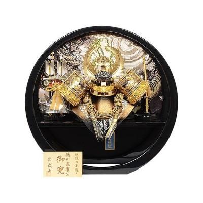 No.504-91 五月人形 兜飾り 盛上龍 ゴールド 徳川家康 10号 丸型黒パール塗 神代龍虎