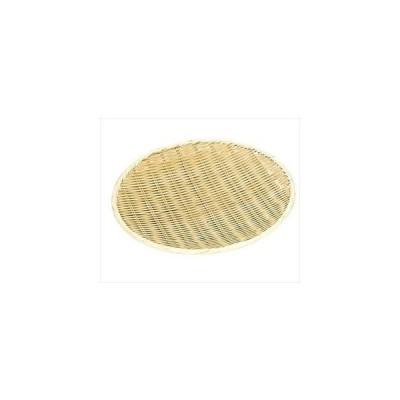 竹製 樹脂渕丸盆ザル 18cm