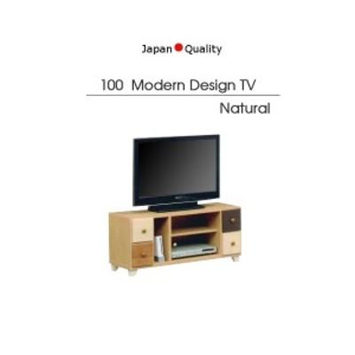 テレビ台 かわいい TV台 脚付き テレビボード おしゃれ マルチカラー TVボード 完成品 リビングボード 木製 ローボード 日本製 国産 かわ