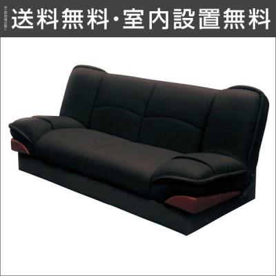 ソファー 3人掛け 合皮 安い ソファ ソファベッド 収納付き 収納機能の付いたおしゃれなソファベッド グルドII  3P ダークブラウン 完成品 輸入品