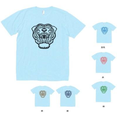 動物・生き物 Tシャツ 動物 生き物 トラ 水色