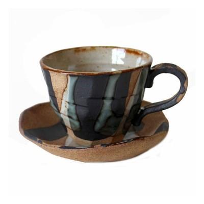 コーヒーカップ&ソーサー 土物 バサラ十草 日本製 業務用 食器 プレゼント