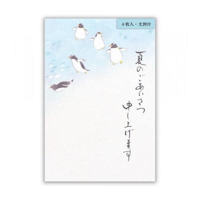 夏柄 夏のご挨拶はがき 【ペンギン】 0989 エヌビー社 5592810