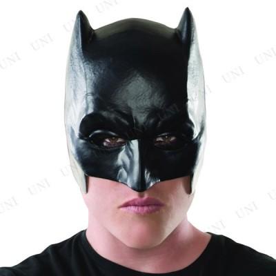 コスプレ 仮装 衣装 ハロウィン プチ仮装 変装グッズ バットマン 1/2マスク 大人用