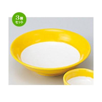 3個セット 刺身 和食器 / 黄白刺身鉢 寸法:15.8 x 4.3cm