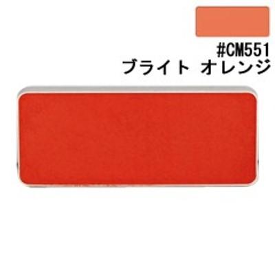 シュウ ウエムラ SHU UEMURA グローオン レフィル #CM551 ブライト オレンジ 4g 化粧品 コスメ