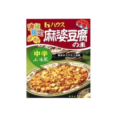 沖縄限定 麻婆豆腐の素 中辛 上海風 200g 3〜4人前 ハウス食品 マーボー