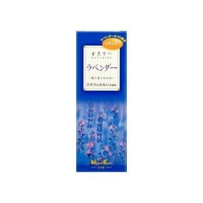 【あわせ買い2999円以上で送料無料】日本香堂 かたりべラベンダー 角型 9G