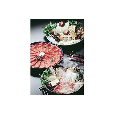 山形県特産品 米沢牛 リブロースすき焼き用 300g