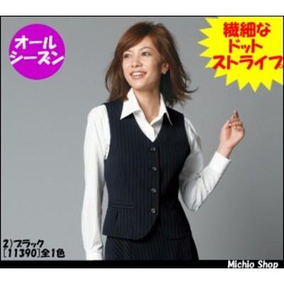 事務服 制服【en joie】ベスト 11390アンジョア事務服