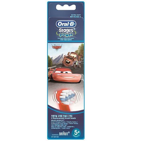 Oral-B EB10-2兒童迪士尼刷頭-Cars