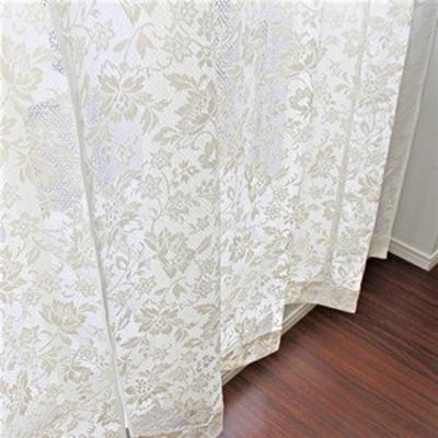 幅100cm×丈133cm【2枚】 綿混花柄レースカーテン 出窓/腰高窓 日本製