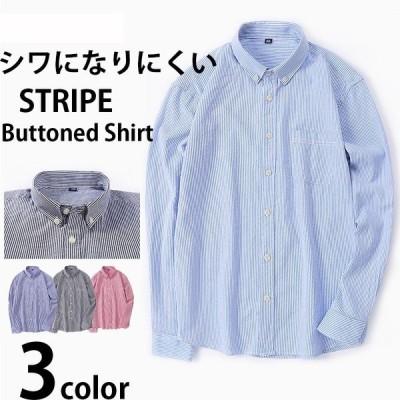 新作 ボタンダウンシャツ メンズ 長袖 ストライプ柄 形態安定 多色 大きいサイズ カジュアル シンプル 秋物