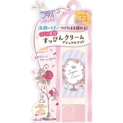 すっぴんクリーム パステルローズの香り(30g)【メール便対応商品・2個まで】