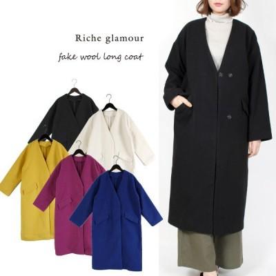 セール 送料無料 即納/レディース 暖かロング丈コート/フェイクウール ノーカラーロングコート 大人可愛いガーリーカジュアルアウタージャケットコート