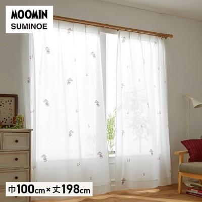 カーテン 既製サイズ スミノエ MOOMIN アンブレラ 巾100×丈198cm 1枚入*A1014-L