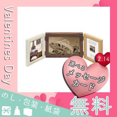 結婚内祝い お返し 結婚祝い 写真立て フォトフレーム プレゼント 引き出物 写真立て フォトフレーム スリムスタイル木製フレーム トリプル