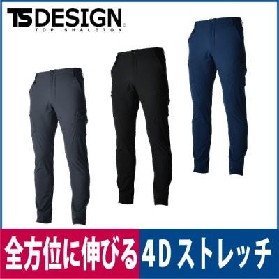 TS DESIGN 作業服 カーゴパンツ 9114 ストレッチ ポリエステル100%