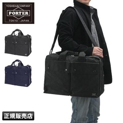 追加最大+9% 吉田カバン ポーター スモーキー ビジネスバッグ メンズ PORTER 592-06361