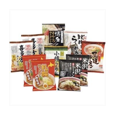 ご当地ラーメン味くらべ乾麺(10食)GTS-43 F1332-05
