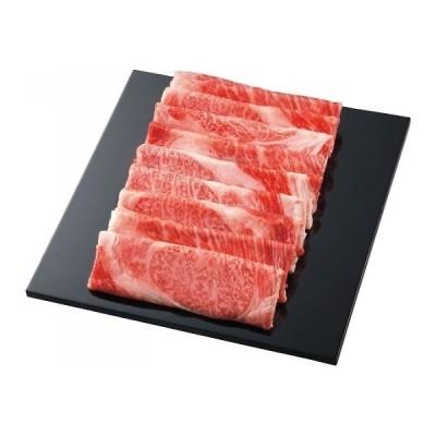 佐賀県産黒毛和牛 すき焼き用肩ロース(660g)