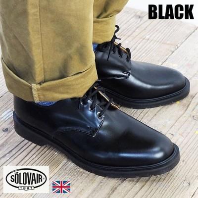 SOLOVAIR ソロヴェアー 革靴 4-996-17 シューズ 靴 プレーントゥシューズ ブラック 4EYE SHOE BLACK メンズ ブーツ