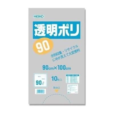 シモジマ:HEIKO ゴミ袋 透明ポリ 90L 10枚 006606300